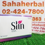 Slin XTRA โปร 1 ฟรี 1 SALE 67-83% ดีท๊อกซ์