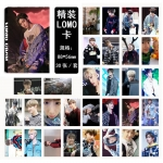 Lomo card set GOT7 Hard Carry - MARK (30pc)