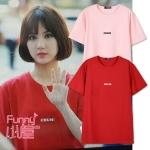 เสื้อยืด CHUM Sty.GFRIEND-ระบุสี/ไซต์-