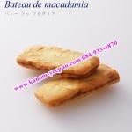 Yoku Moku Bateau de macadamia 16 ชิ้น