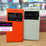 ►►เคสหนัง Samsung Grand2 (G7102/G7106)►► S View Cover