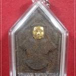 ขุนแผนนะหน้าทอง ครูบาสุบิน สุเมธโส เนื้อผงเสน่ห์ยาแฝด หน้าทอง ยอดนิยม สุดยอดเสน่ห์และโชคลาภ