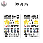 Tattoo BIGBANG KRUNK 10th