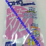 DHC New Slim 20 วัน