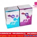 กาแฟลดน้ำหนัก เพียวไวท์ puree vite SALE 60-80% ฟรีของแถมทุกรายการ