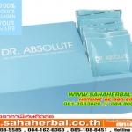 DR Absolute Collagen แอปโซลูด คอลลาเจน โปร 1 ฟรี 1 SALE 69-80%