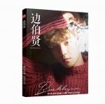 โฟโต้บุ๊ค(เล่มใหญ่) EXO - BAEKHYUN (B) -ไม่มีของแถมในเซต-