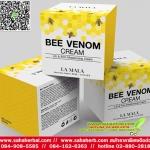 La MaLa Bee Venom ลามาล่า บี วีนอม โปร 1 ฟรี 1 SALE 60-80% ครีมพิษผึ้ง ยอดนิยม