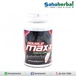 Double Maxx ดับเบิ้ล แม็กซ์ (โฉมใหม่) SALE 60-80% ฟรีของแถมทุกรายการ