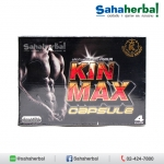 KINMAX คินแมค อาหารเสริมผู้ชาย SALE 60-80% ฟรีของแถมทุกรายการ