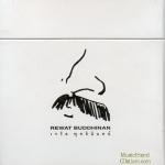 CD,เรวัต พุทธินันทน์ - Solo Album Boxset (Limited Edition 4 Gold Discs)