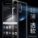 เคส Huawei Mate 9 Pro :HOCO Ultra slim