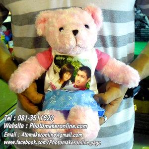 สกรีนตุ๊กตาหมีสื่อรัก - 009