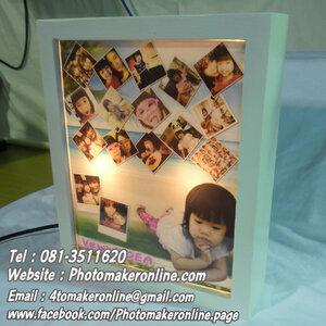 001-มิกซ์รูป โคมไฟ 8x10 นิ้ว กรอบกล่องกระจก-