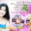 เซ็ตความขาวออร่า Princess body Set thumbnail 2