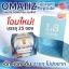 Omatiz Collagen Peptide โอเมทิซ คอลลาเจน เปปไทด์ โปร 1 ฟรี 1 SALE 60-80% thumbnail 3