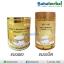 Super L-Glutathione Powder กลูต้าเร่งขาว โปร 1 ฟรี 1 SALE 60-80% thumbnail 1