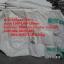 โปรโมชั่น/Promotion, ถุงจัมโบ้ thumbnail 18