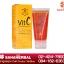 Vit C ส้มโชกุนล้างหน้าใส โปร 1 ฟรี 1 SALE 66-86% by Princess Skin Care thumbnail 1