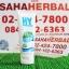 ยาสีฟัน HYDENT โปร 1 ฟรี 1 SALE 65-87% thumbnail 1