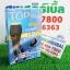 Top Slim leggings ท๊อปสลิม เลกกิ้ง โปร 1 ฟรี 1 SALE 68-88% thumbnail 1