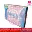 Alena Gluta Plus เอเลนน่า โปร 1 ฟรี 1 SALE 60-80% thumbnail 1