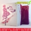 sweet powder สวีทพาวเดอร์ โปร 1 ฟรี 1 SALE 68-80% thumbnail 1