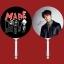พัด Bigbang made final member -ระบุสมาชิก- thumbnail 3