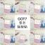 สติ๊กเกอร์กันรังสี GOT7 (ลายเซ็นต์) -ระบุสมาชิก- thumbnail 1