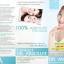 DR Absolute Collagen แอปโซลูด คอลลาเจน โปร 1 ฟรี 1 SALE 69-80% thumbnail 6