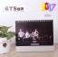 ปฏิทินตั้งโต๊ะ 2017 BTS thumbnail 1