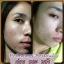 Princess Pink Facial Mark PLUS+ มาส์คหน้าเทพ thumbnail 5
