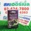 Ausway grape seed 50000mg เมล็ดองุ่นเข้มข้นสุดออสเวย์ โปร 1 ฟรี 1 SALE 60-80% thumbnail 1