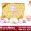 ครีมกล้วยหน้าขาวใส ลดสิว โปร 1 ฟรี 1 SALE 68-84% Super DNA Banana Whitening Cream Set thumbnail 1