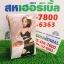 Cherchom X-TRA เชอชม เอ็กซ์ตร้า โปร 1 ฟรี 1 SALE 60-80% thumbnail 1