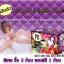 PB Gluta Berry Soap-สบู่กลูต้าเบอร์รี่/พิเศษ ซื้อ 3 ก้อนแถม 1 ก้อน!! thumbnail 1