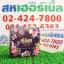 ศรีจันทร์ ทรานส์ลูเซนท์ พาวเดอร์ Srichand Translucent Powder โปร 1 ฟรี 1 SALE 60-80% thumbnail 1
