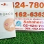 Furefoo Brocco เฟอร์ฟู บร็อคโค่ โปร 1 ฟรี 1 SALE 62-82% thumbnail 1
