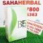 B5 บีไฟท์ โปร 1 ฟรี 1 SALE 67-80% thumbnail 1