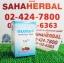 Gluta Whitever Plus โปร 1 ฟรี 1 SALE 60-80% thumbnail 1