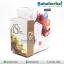 Donut Collagen 10000 mg โปร 1 ฟรี 1 SALE 65-85% โดนัท คอลลาเจน thumbnail 1