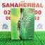 Core Caralluma คอร์ คาราลลูม่า โปร 1 ฟรี 1 SALE 67-80% thumbnail 3
