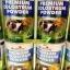 นมเพิ่มความสูงพรีเมี่ยม Healthway Premuim Colostrum โปร 1 ฟรี 1 SALE 69-80% เพิ่มภูมิคุ้มกัน thumbnail 1
