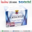 Omatiz Collagen Peptide โอเมทิซ คอลลาเจน เปปไทด์ โปร 1 ฟรี 1 SALE 60-80% thumbnail 1