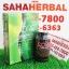 Core Caralluma คอร์ คาราลลูม่า โปร 1 ฟรี 1 SALE 67-80% thumbnail 1