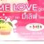 Me Love Collagen มีเลิฟ คอลลาเจน SALE 60-80% ฟรีของแถมทุกรายการ Me Love Plus and Gold thumbnail 4