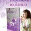 เอนโนเซนด์ Ennosend โปร 1 ฟรี 1 SALE 67-80% เพื่อคุณผู้หญิง thumbnail 1