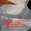 ถุงจัมโบ้มือสองปากกว้างเท่าตัว, ถุงจัมโบ้ thumbnail 6