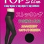 Top Slim ท็อปสลิม ถุงน่องลดขาเรียว โปร 1 ฟรี 1 SALE 68-80% thumbnail 2