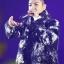 เสื้อคลุมตัวยาว Zipper BIGBANG MADE -ระบุไซต์+ thumbnail 2